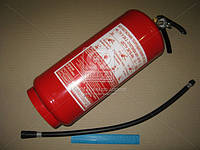 Огнетушитель порошковый ОП5 5кг.  ОП-5