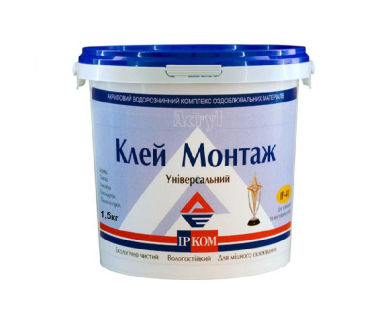 Клей акриловый ІРКОМ-МОНТАЖ ІР-41 1,5кг