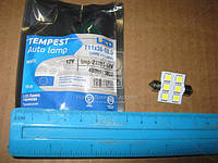 Лампа LED софитная C5W 12V  T11x36-S8.5 (6SMD,size 5050)   WHITE  tmp-23T11-12V
