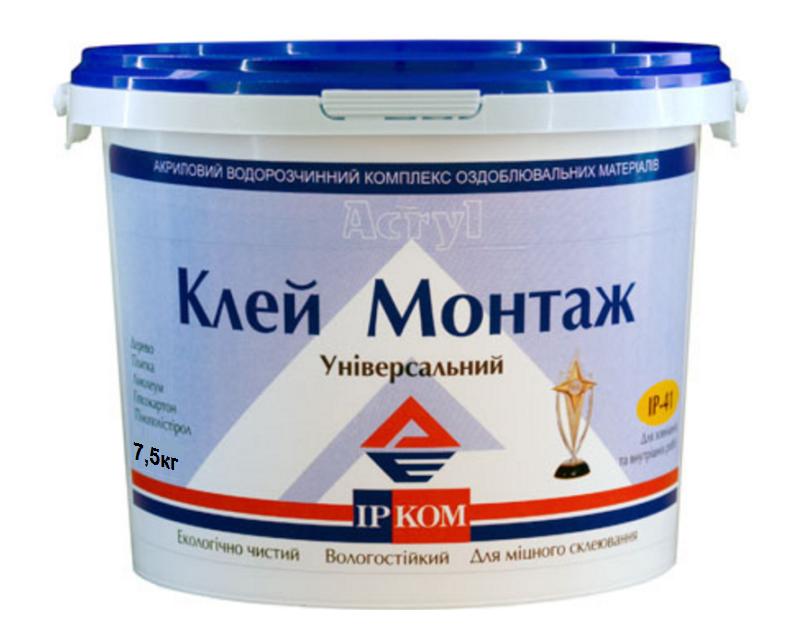Клей акриловый ІРКОМ-МОНТАЖ ІР-41 7,5кг
