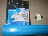 Лампа LED софитная C5W 24V T11x31-S8.5 (6 SMD size5050) WHITE   tmp-08T11-24V