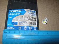 Лампа LED б/ц  габарит и панель приборов T10-1 SMD (size 5050) 24V  WHITE  tmp-04T10-24V