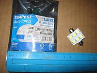 Лампа LED софитная C5W 24V T11x36-S8.5 (6 SMD size5050)   tmp-11T11-24V