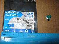 Лампа LED панель приборов, подсветкa кнопок T5B8,5d-02 (1SMD) W1.2W B8.5d  зеленая 24V  tmp-23T5-24V