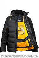 Куртка зимняя мужская TALIFECK M064A тёмно-синяя, фото 1