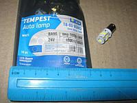 Лампа LED  габарит, посветка панели приборов  T8-03 9SMD (size 3528) T4W (BA9s)  белый 24V  tmp-33T8-24V