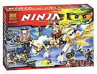Конструктор Bela Ninja 10397 Дракон, фото 1