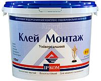 Клей акриловый ІРКОМ-МОНТАЖ ІР-41 15кг