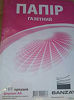 Бумага газетная 100л А4