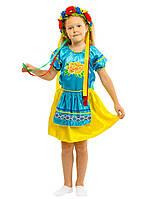 """Новогодний национальный костюм """" Украинка"""" для девочки"""