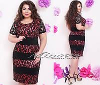 Платье нарядное большого размера 58-60