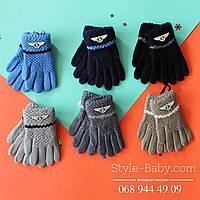 Детские перчатки для мальчиков и девочек на 3-7 лет.