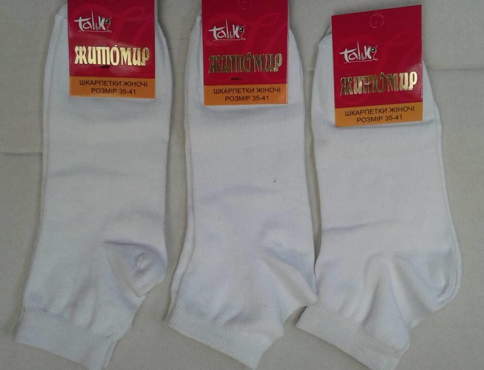 Носки женские белого цвета