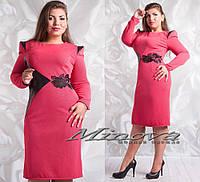 Платье женское большого размера 48-54