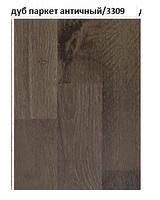 Ламинированный паркет Дуб Паркет античныйHoffer Holz Special Select