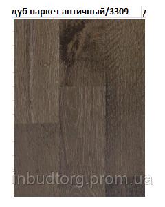 Ламинированный паркет Дуб Паркет античныйHoffer Holz Special Select  - ИнБудТорг в Днепре