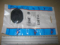 Кронштейн глушителя AUDI (производитель Fischer) 113-903