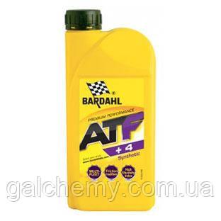 Мастило для коробки автомат Bardahl ATF +4 (1 л) (36551)