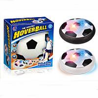Летающий мяч Hover Ball LED