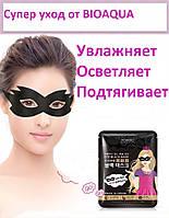 Успокаивающая маска-очки для кожи вокруг глаз  BIOAQUA