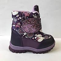 """Зимние детские ботинки """"Солнце"""" xl7-7z"""