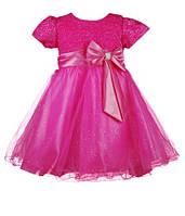 Вечернее  платье для девочек с мерцающим лифом, фото 1