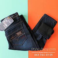 Детские джинсы для мальчика на флисе на 98,116,146 см