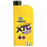 Мастило трансмісійне Bardahl XTG 75W90 (1л) (36381)