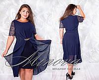 Платье нарядное 50-54 50