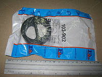 Кронштейн глушителя BMW (производитель Fischer) 103-902