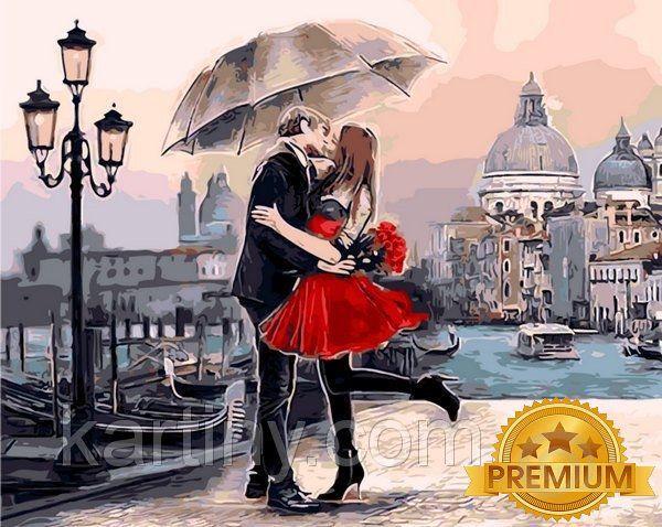 Картины по номерам 40×50 см. Babylon Premium Идеальное свидание Художник Ричард Макнейл