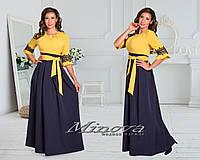 Нарядное платье большого размера 48-54