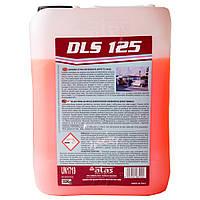 Активная пена ATAS DLS 125 для автоматических моек.