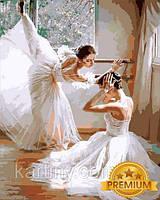 Картины по номерам 40×50 см. Babylon Premium Балерины Художник Гуань Цзэцзуй, фото 1
