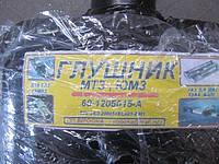 Глушитель МТЗ /900 мм/ 60-1205015