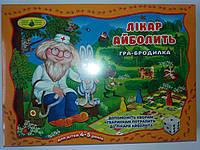 Детская игра-бродилка Доктор Айболит, в коробке