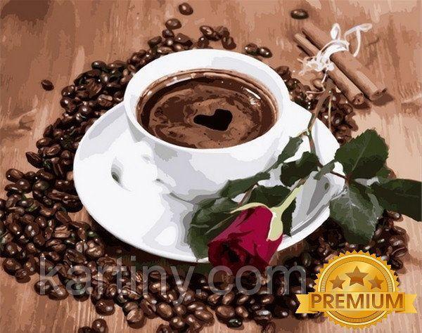 Картины по номерам 40×50 см. Babylon Premium Приглашение на кофе
