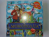 """Детская игра """"Монопол.UA"""", в коробке"""
