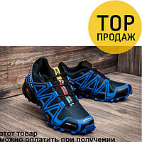 Мужские кроссовки Salomon Speedcross 3, темно-синие с синим / кроссовки мужские Саломон, удобные, стильные