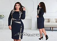 Платье большого размера 52-60