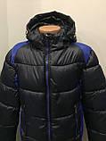 Зимняя куртка для мальчика 110,116 см, фото 2