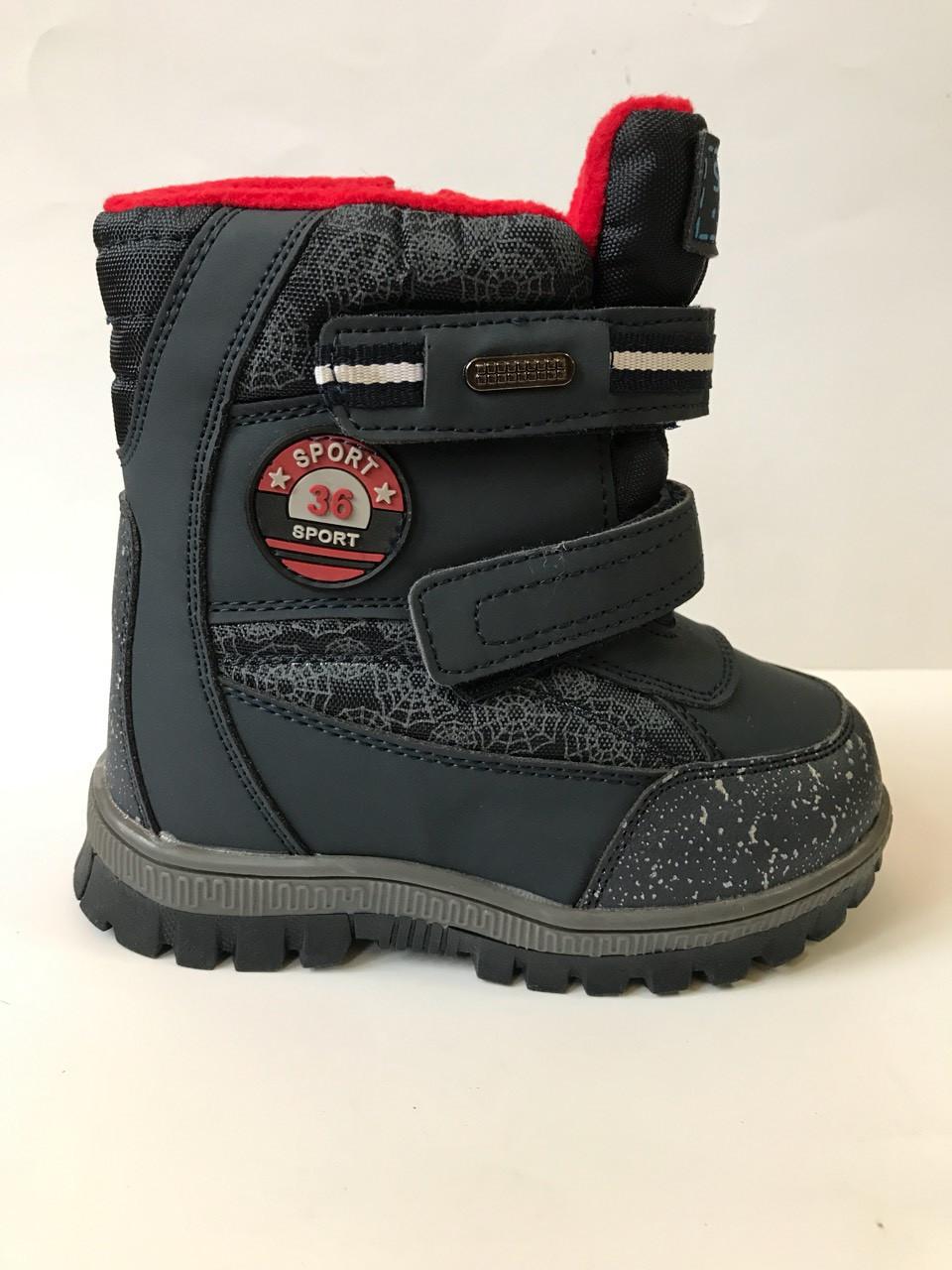 21008ebc Зимние детские ботинки