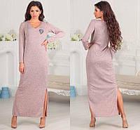 Платье длинное из трикотажа ангоры, 3 цвета  1652-358