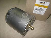 Фильтр масляный (центробежный) DAF (TRUCK) (производитель WIX-Filtron) 57140