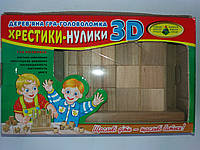 """Настольная игра """"Крестики-нолики, 3D, дерево, в коробке"""