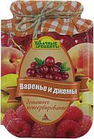 Книга Елена Смаковец   «Варенье и джемы» 978-617-594-699-2