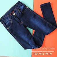 Детские джинсы для девочки внутри теплый флис размеры 8-9 лет