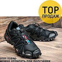 Мужские кроссовки Salomon Speedcross 3, черного цвета / кроссовки мужские Саломон, удобные, стильные