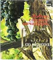 Книга Тинатин Мжаванадзе   «Лобио, сациви, хачапури или Грузия со вкусом» 978-5-389-01450-3