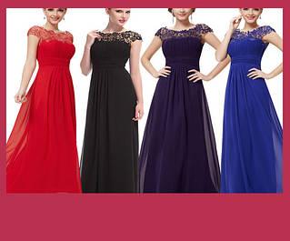 Платья нарядные женские